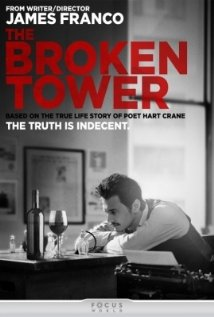 120217-broken_tower